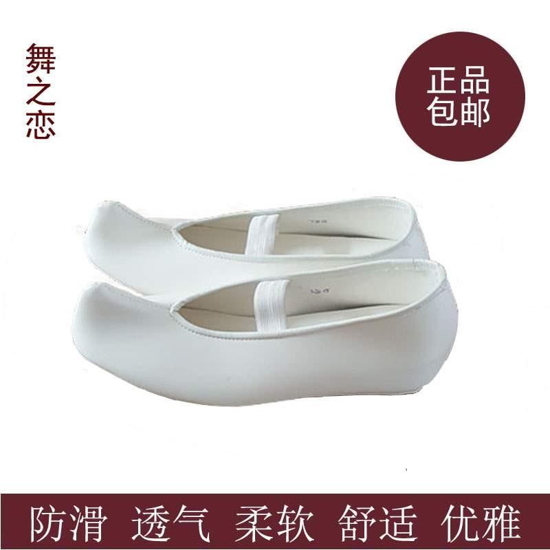 Корейская традиционная обувь для танцев(ткань) древний классический Танцевальная обувь танцевальная обувь