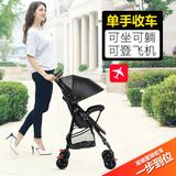 婴幼儿童推车超轻便携式可坐可躺宝宝简易伞车折叠迷你小孩手推车