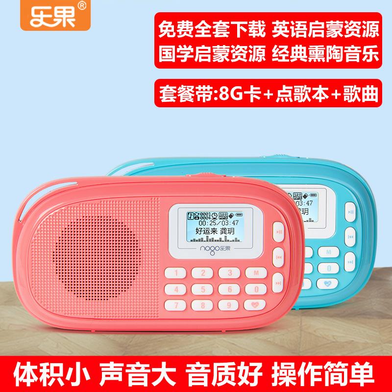 Nogo/乐果Q15插卡音箱迷你音响便携收音机儿童播放器国学英语淘宝优惠券
