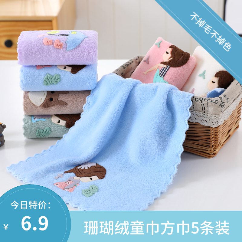 Baby baby handkerchief and small square towel