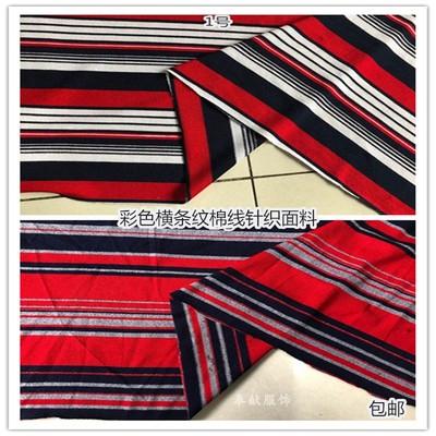 三色彩色横条纹棉线针织弹力面料连衣裙T恤家居服旗袍等服装布料