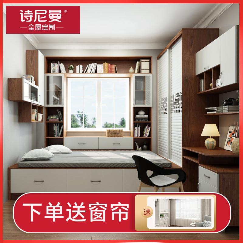 诗尼曼定制榻榻米日式塌塌米床踏踏米整体卧室多功能定做塔塔米床
