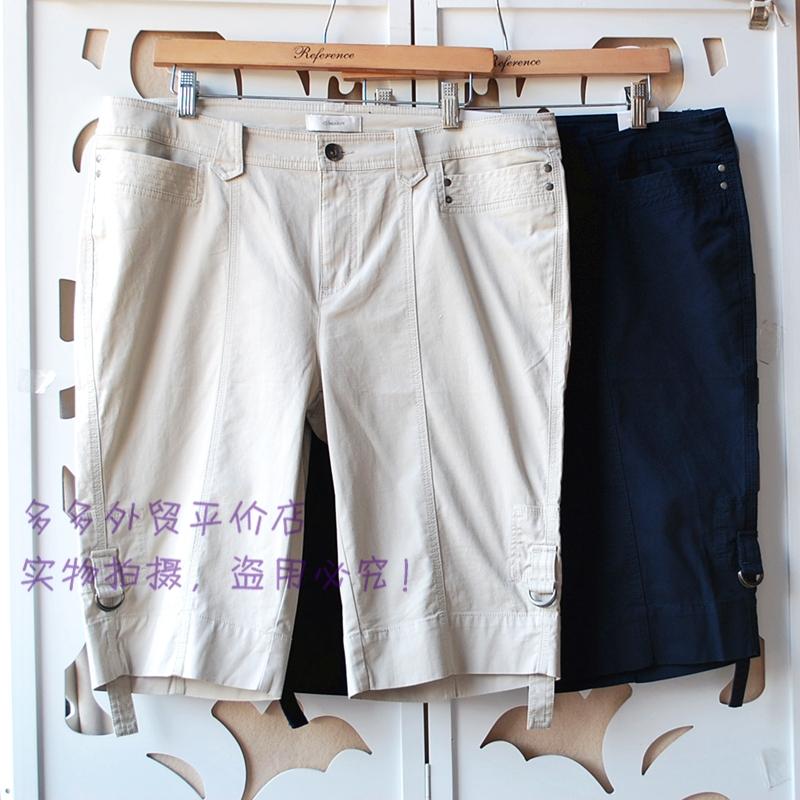 3629 胖MM欧单好品质薄款棉质五分裤 特大码女装