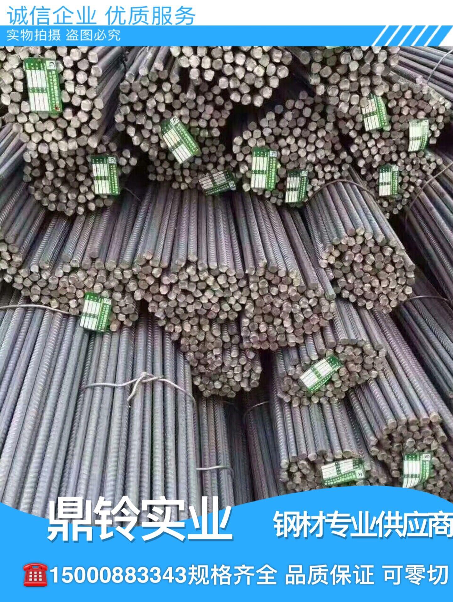 Шанхай строить лесоматериалы земля строить усиленный резьба винтов усиленный 12mm/16mm/25mm землетрясение резьба винтов сталь горячей рулон группа рубчик усиленный