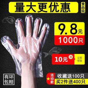 一次性手套食品餐饮小龙虾透明塑料加厚级耐用PE薄膜家用独立包装
