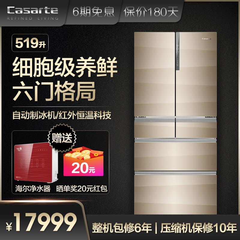 Casarte/卡萨帝 BCD-519WICAU1超薄多门嵌入变频风冷智能家用冰箱
