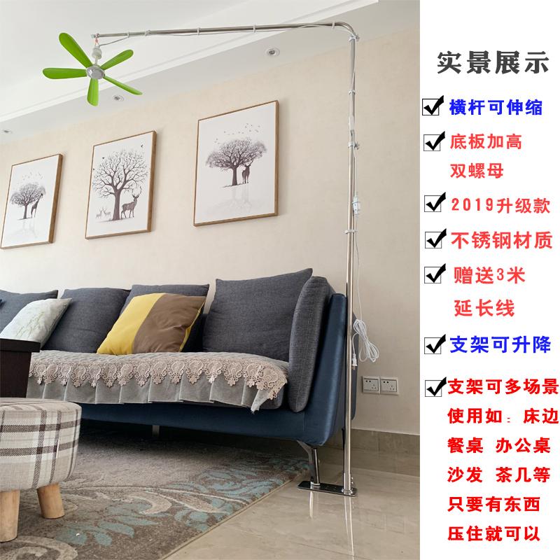 落地式微风小吊扇支架不锈钢可伸缩挂吊杆家用床上电风扇固定架子