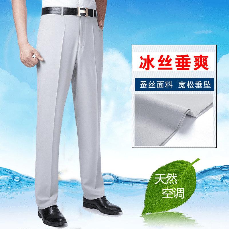 Мужские классические брюки Артикул 591295092654