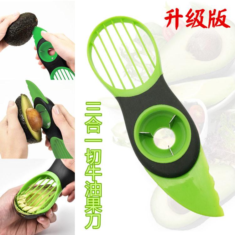 三合一切牛油果专用刀鳄梨分离器工具切半去核勺子挖果肉抖音神器