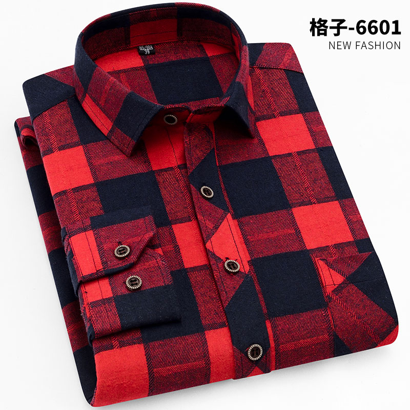 [inspected] mens long sleeve shirt personalized color contrast Plaid inch shirt fashion 1936-p28