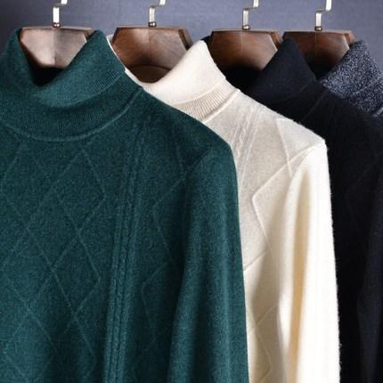 经典基本款 厚实蓬松山羊绒羊毛 可翻高领提花羊毛衫毛衣羊绒衫男
