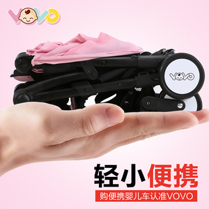 领5元券购买vovo便携婴儿可坐躺超轻便手推车