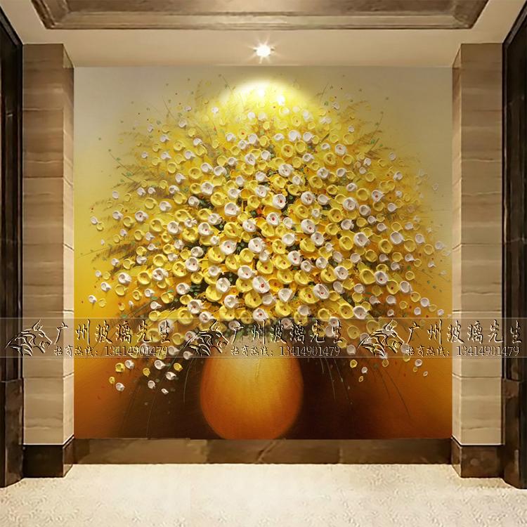 Континентальный сталь искусство стекло экран отрезать скраб дуплекс начиная фон стена вход резьба картины ландыш цветок