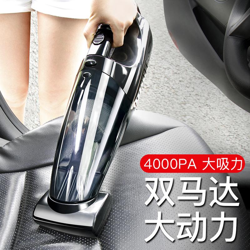 车载吸尘器汽车用车内专用强力大功率家用两用无线充电小型手持式