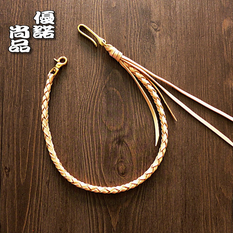 Pure copper clasp vegetable tanned cow leather primary color 4-strand hand woven fabric chain waist chain pants chain locomotive chain