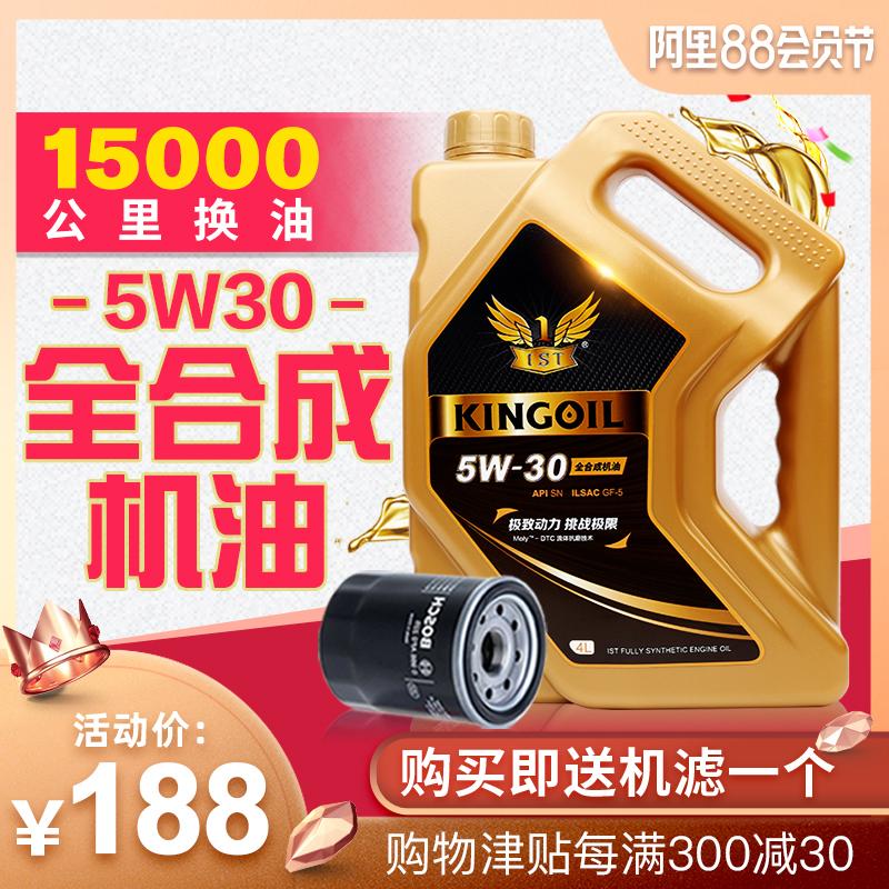 IST全合成机油正品汽车润滑油SN5W-30适用本田日产现代汽油机油4L