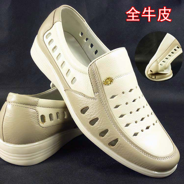 Genuine leather summer dad shoes breathable casual leather sandals off white fashion Korean Dongdong shoes light color trendy shoes men