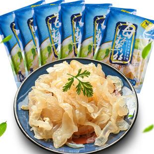 洋口港即食海蜇丝 凉拌海蜇皮 200gX6袋 含调料包