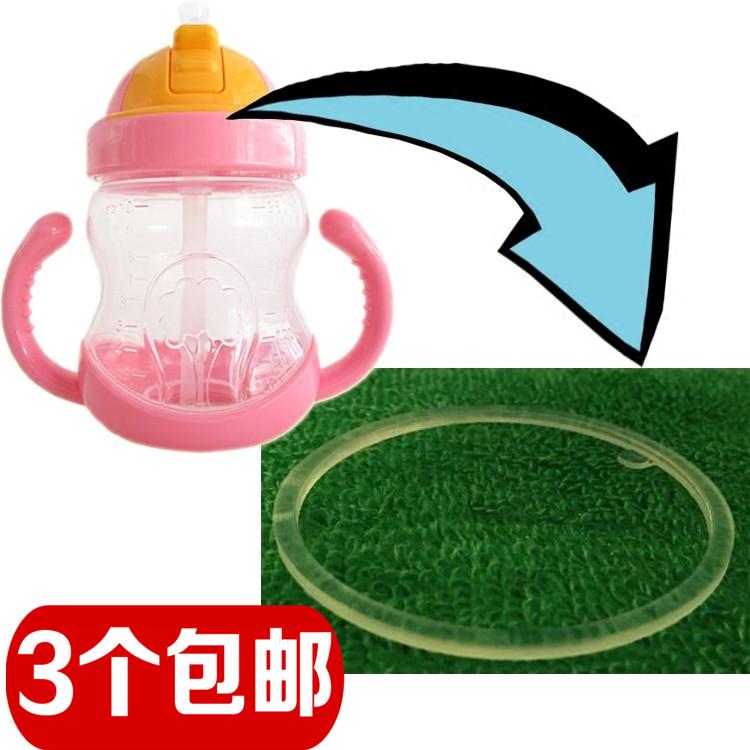 防漏垫宝宝学饮杯儿童吸管杯密封圈 硅胶皮圈垫圈皮垫配件8099