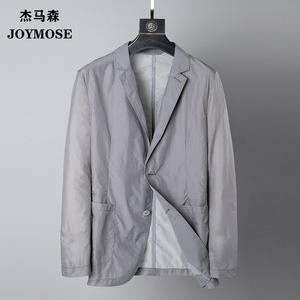 夏季超薄休闲防晒西装男士轻薄透气上衣痞帅薄款修身防晒衣外套