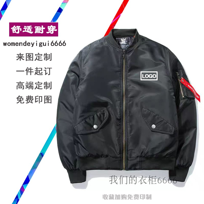Autumn and winter Plush flying jacket mens and womens cotton padded thick coat customized class uniform printed reflective logo embroidered baseball uniform
