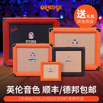 Orange橘子音箱cr2035rt12便携式迷你小失真专业家用电吉他音响