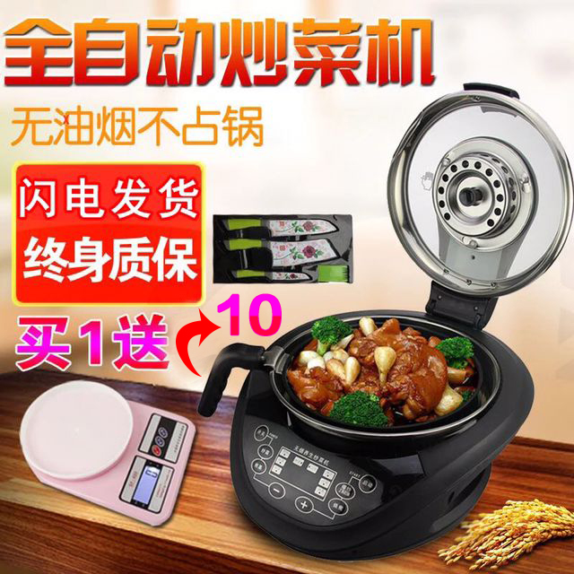 蔡博士懒人炒菜锅智能家用炒菜机多功能炒菜机器人烹饪锅全自动