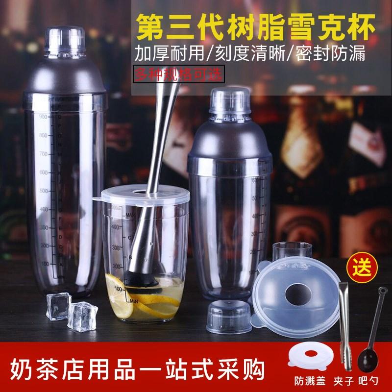 Посуда / Товары для приготовления кофе и чая Артикул 615894180630