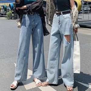 【闺蜜装】699·698破洞款高腰垂感阔腿女直筒泫雅同款牛仔拖地裤