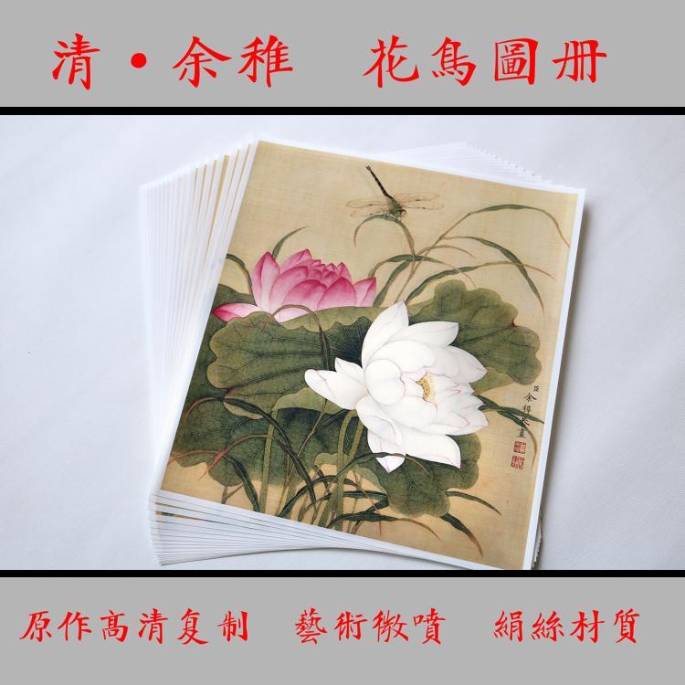 Китайская живопись Артикул 565667457535