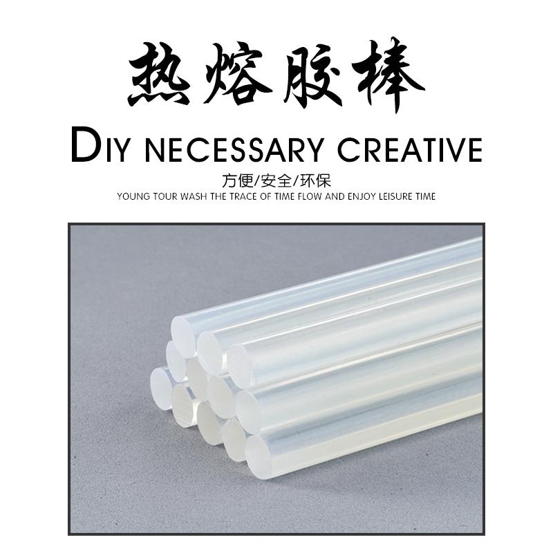 DIY手工大号小号调温热熔胶枪玻璃胶抢硅胶条热溶胶棒胶水工具