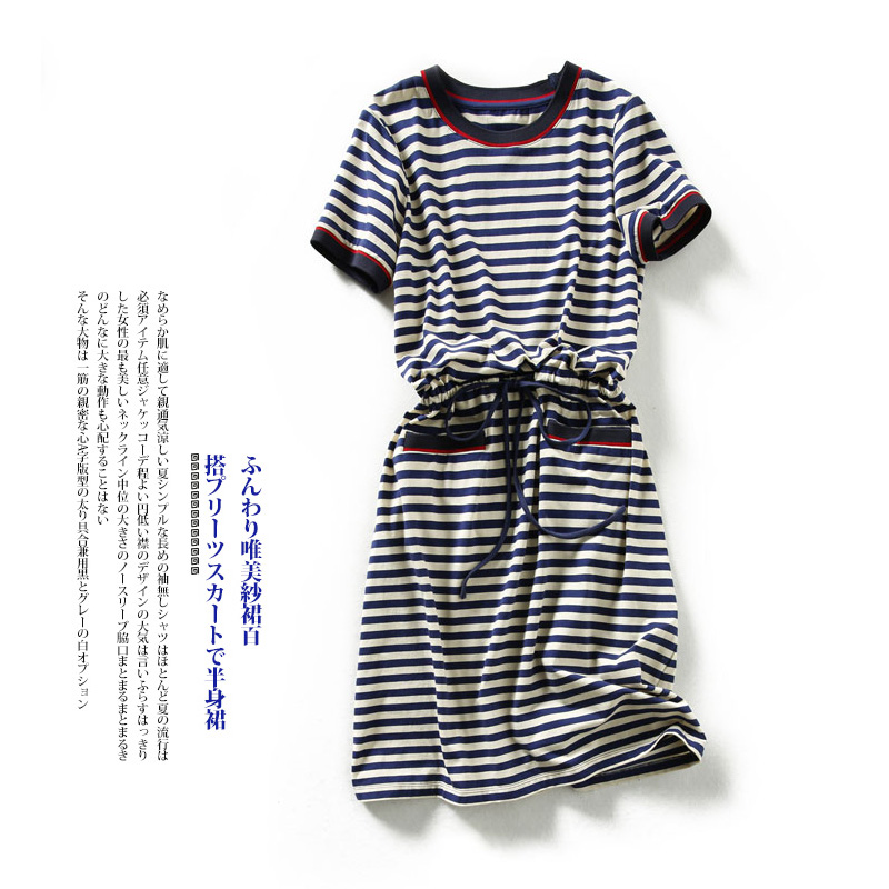 Summer new womens round neck stripe short sleeve skirt blue and white plaid all-around look thin lace up drawstring dress