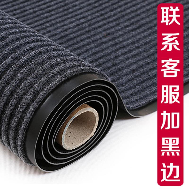 一川地毯定制门垫进门走廊防滑垫门厅玄关脚垫吸水垫子可裁剪地垫