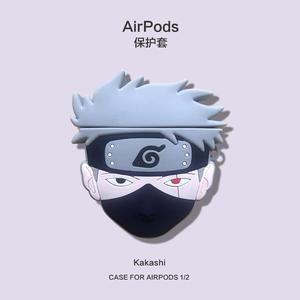 火影忍者卡卡西airpods保护套1/2代软壳创意苹果无线耳机套潮牌男
