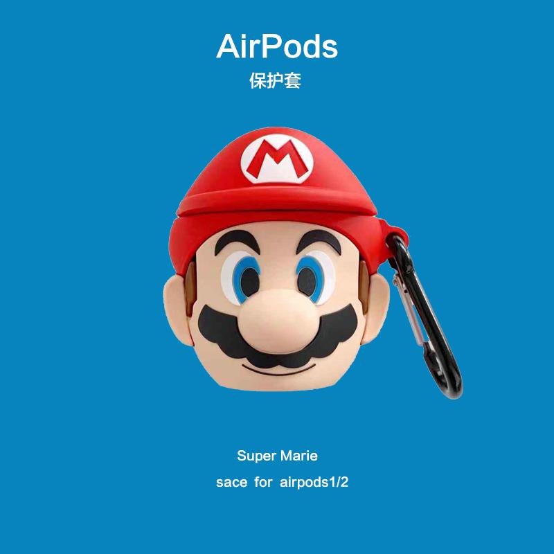 卡通超级玛丽airpods1 /2代耳机套(非品牌)