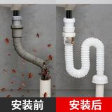 潜水艇洗手盆下水管防臭塞洗脸池下水器配件台盆面盆排水管道软管