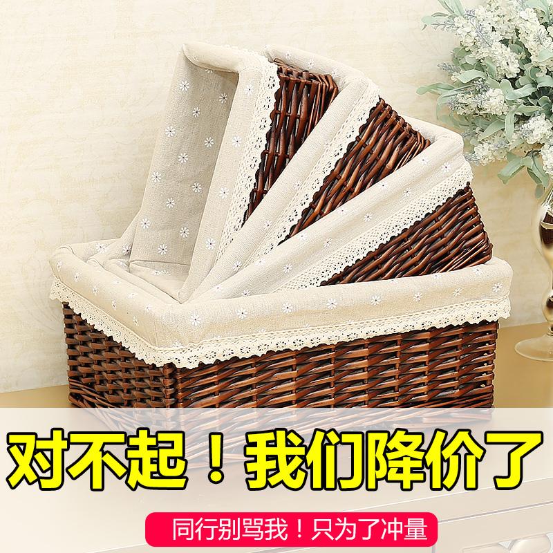 储物编织筐桌面玩具宜家布艺收纳盒