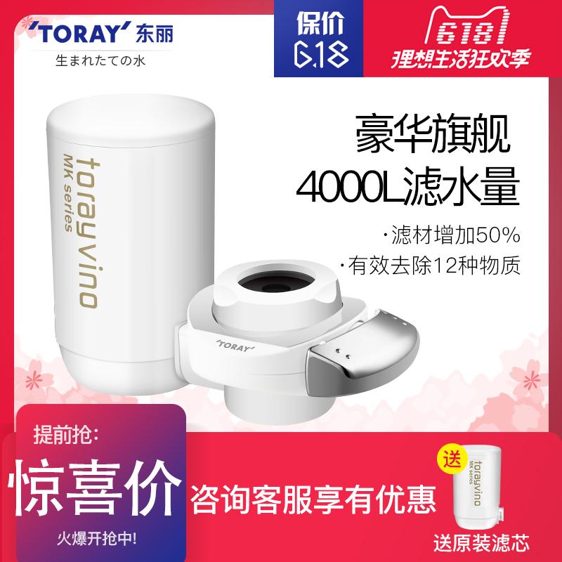 东丽比诺 MK304LF-CH净水器怎么样,用水安全吗