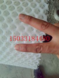 1.5米阳台防护安全网新款防盗窗固定防止掉东西的网子塑料网特价
