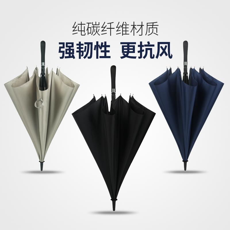 碳纖維直桿傘雙人長柄雨傘男女自動大號加固加大抗風廣告定製logo