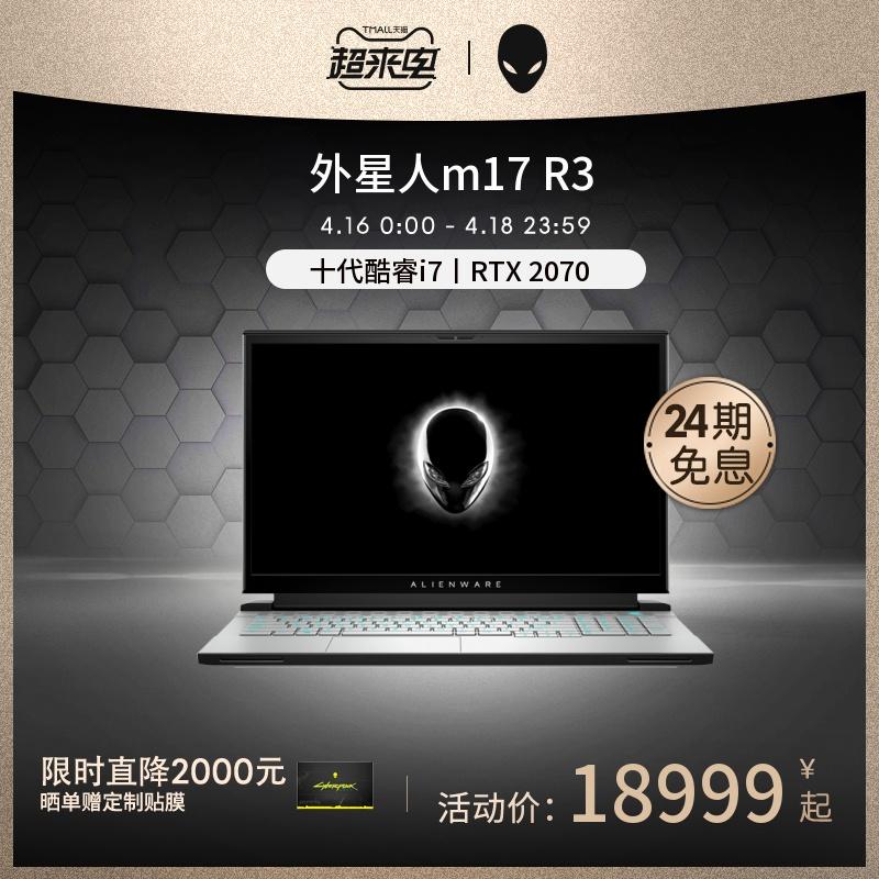 Компьютеры / Вычислительная электроника Артикул 615857550956