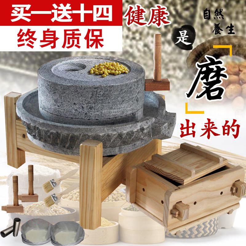 石磨盘小石磨 家用 手工磨豆浆石磨 家用 手摇迷你手推石磨磨浆机