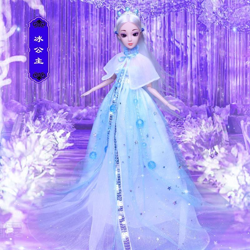 券后26.10元中国风古装叶萝莉冰雪奇缘宫廷娃娃