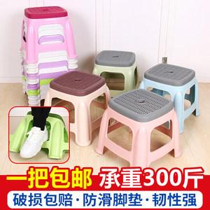 塑料凳子加厚家用防滑餐桌洗澡凳