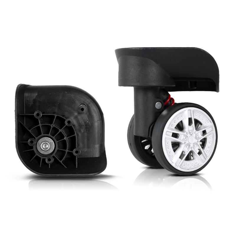 20寸24寸拉杆箱行李箱轮子配件万向轮通用皮箱轱辘旅行箱轮子维修