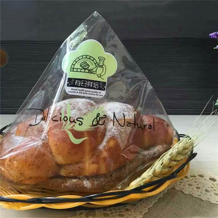 Double mouth bread triangle bag bread bag bakery food packaging bag 200 bread bags