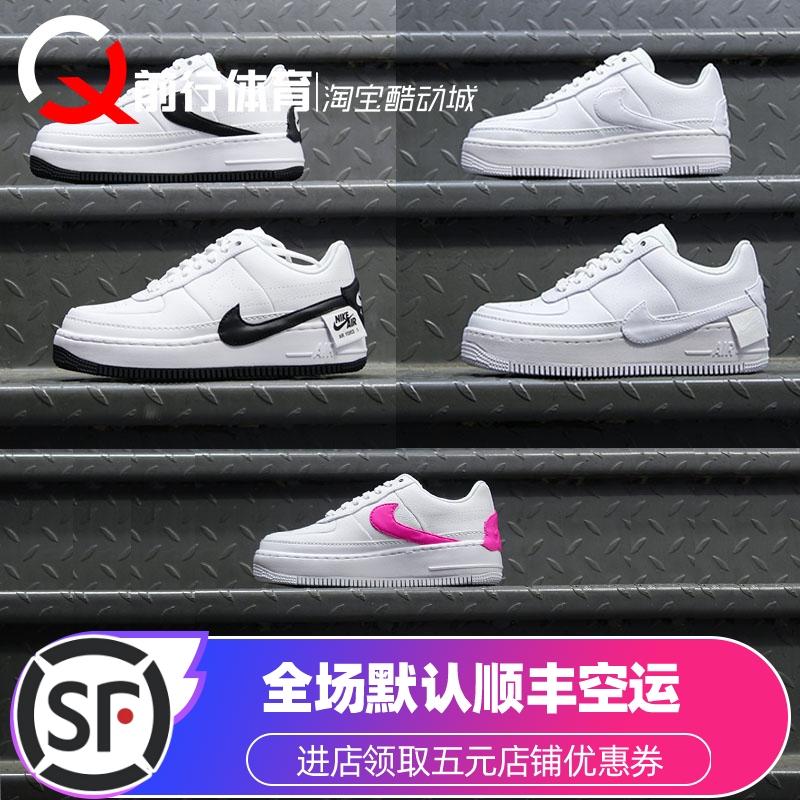 耐克Nike Air Force AF1 空军一号厚底增高板鞋歪钩AR5339 AO1220