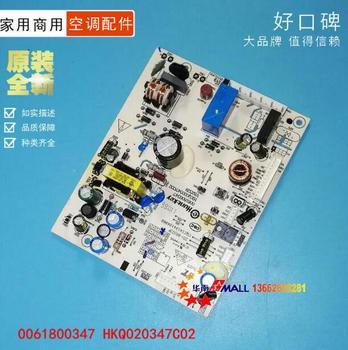 海尔bingxiang电源板主板 BCD-456WLDCW/WLDCN/WDGH/0061800347A