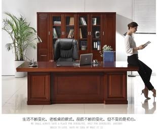特惠商业办公家具大班台主管总裁经理实木老板桌桌椅组合简约