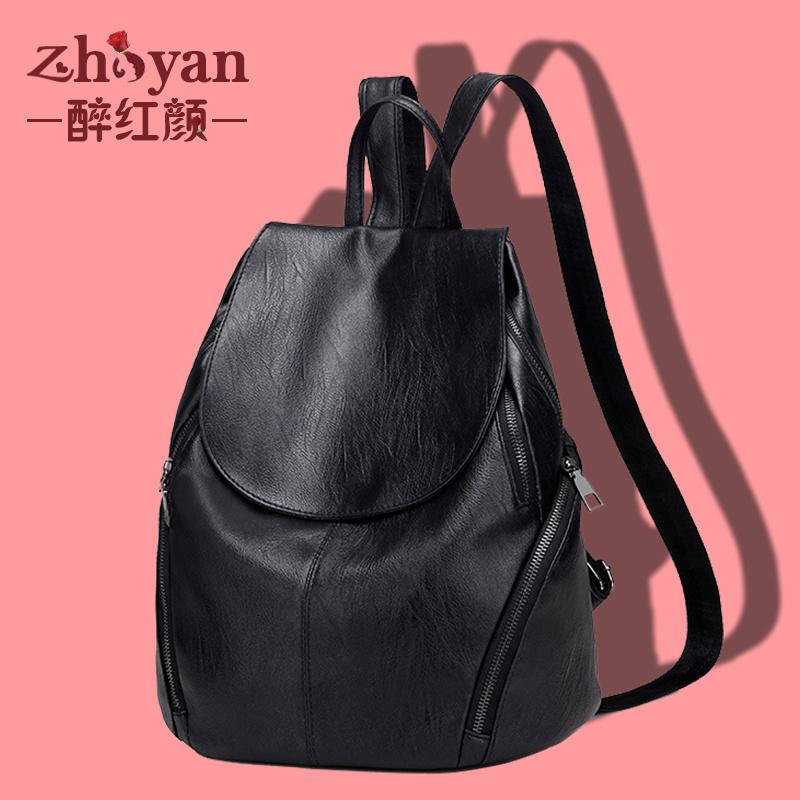 明星同款双肩包女韩版潮流新款轻便休闲简约百搭学生书包旅行背包
